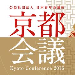 京都会議.jpg