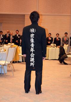 新春祝賀会 (18).JPG