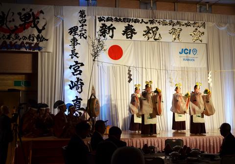 新春祝賀会 (2).JPG