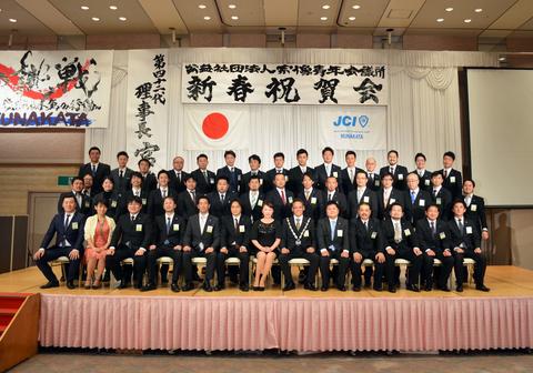 新春祝賀会 (20).JPG