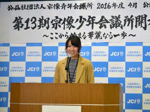 4月例会(24).JPG