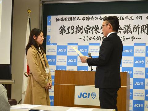 4月例会(25).JPG