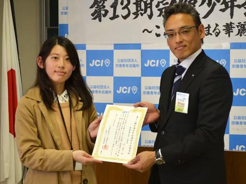 4月例会(26).JPG