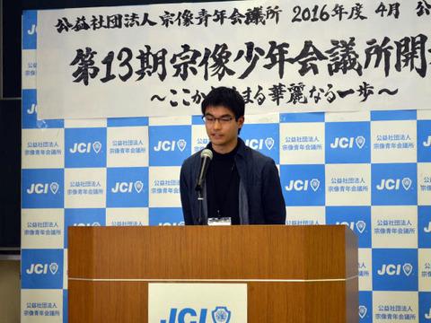 4月例会(27).JPG