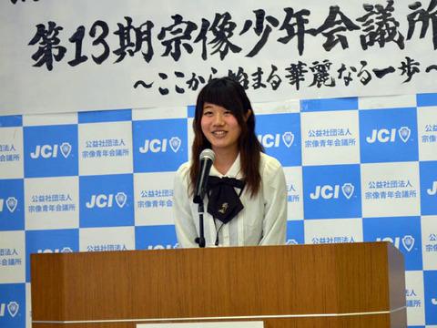 4月例会(28).JPG