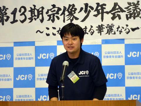4月例会(29).JPG