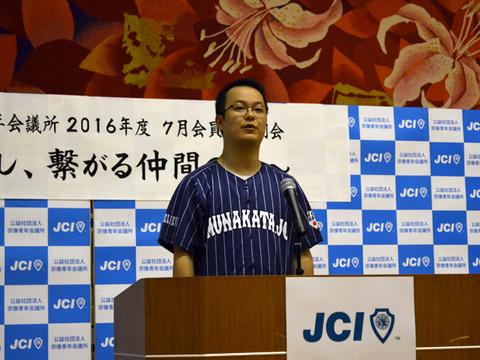 7月例会 (16).JPG