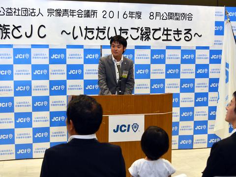 8月家族とJC29.jpg