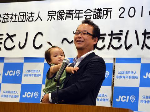 8月家族とJC36.jpg