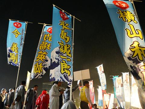 全国広島 (5).JPG