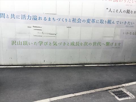 全国広島 (7).jpg