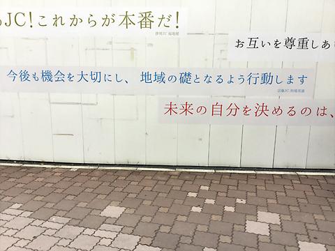 全国広島 (8).jpg