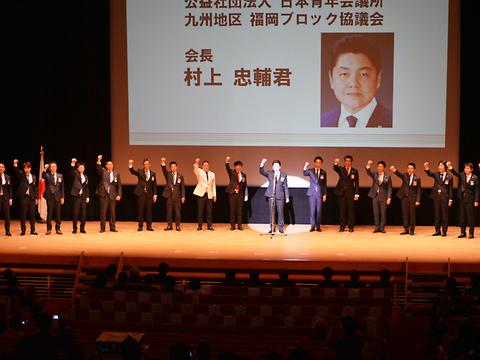 大牟田大会 (10).JPG
