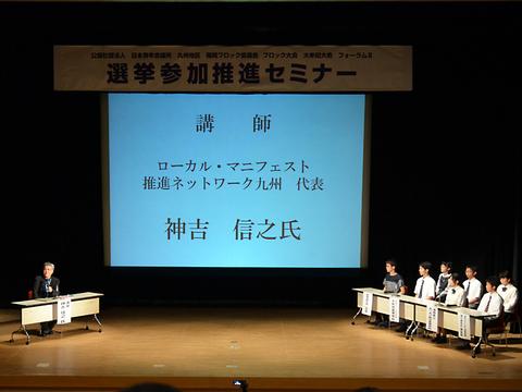 大牟田大会 (4).JPG