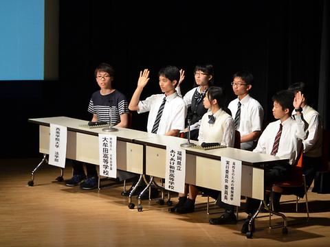大牟田大会 (5).JPG