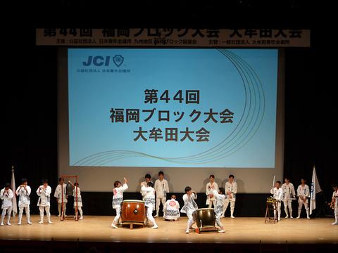 大牟田大会 (6).JPG
