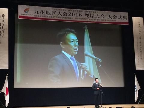鹿屋大会 (4).JPG