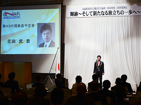 12月卒業例会 (18)b.JPG