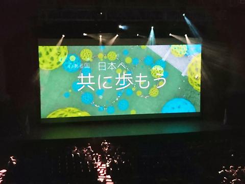 2016サマコン (12).JPG