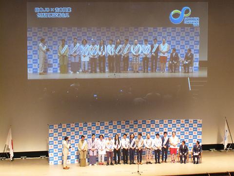 2016サマコン (6).JPG