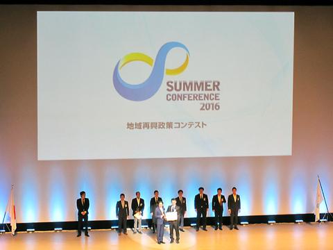 2016サマコン (8).JPG